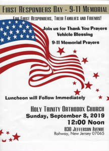 Rahway's First Responders Day and 9/11 Memorial @ Holy Trinity Orthodox Church